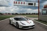 クルマ   フェラーリ、新ワンオフモデル「458 MMスペチアーレ」を公開