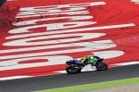 MotoGP   MotoGP:サロムの事故死を受け、カタルニアGPはF1用のレイアウトに変更
