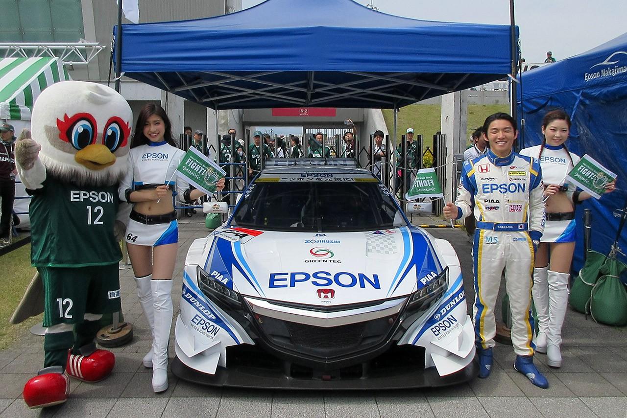 Epson NSX CONCEPT-GTがアルウィンに見参! 松本山雅サポーターの前でデモラン