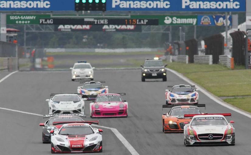 国内レース他   スーパーカー・レースシリーズ 第1・2戦富士 レースレポート