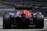F1 | メカUPDATE:チームによって微妙なバリエーションの「モンキーシート」