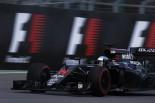 F1 | アロンソ「今年のホンダF1には何の心配もない」空力面の失敗を恐れる