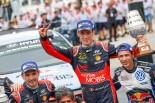 ラリー/WRC | WRCイタリア:ヌービルが逃げ切り、22カ月ぶり2度目の総合優勝