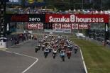 MotoGP | 真夏の祭典鈴鹿8耐! 出場枠を勝ち取った70チームが発表