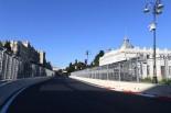 F1   「新バクーはエンジニア泣かせのコース」。セットアップに悩むチーム