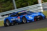 スーパーGT | スーパーGT SUGO公式テストの午後はカルソニックが最速。GT300はロータス首位