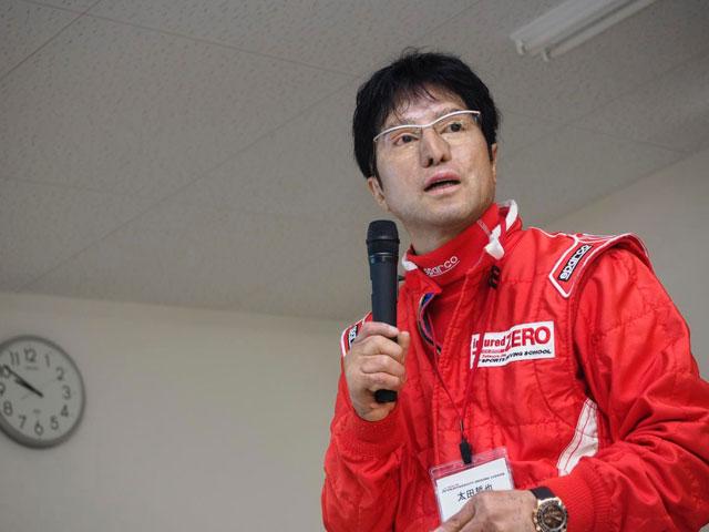 インフォメーション | 欧州車が多数登場。太田哲也ドライビングスクール、7月2日に袖ヶ浦で開催