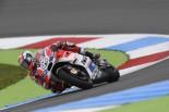 MotoGP | 【順位結果】MotoGP第8戦オランダGP予選
