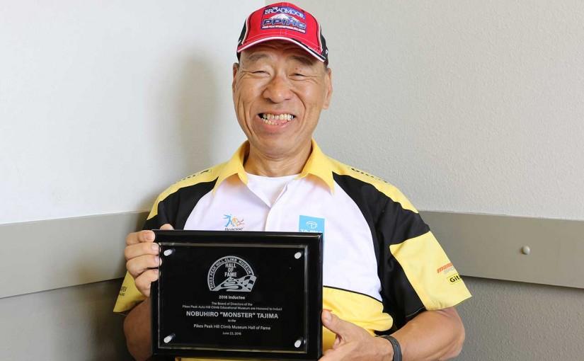 海外レース他 | モンスター田嶋が歴史的快挙。パイクスピークの『殿堂入り』果たす