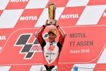 MotoGP | 中上貴晶「君が代、最高でした」/第8戦オランダGP Moto2クラス優勝