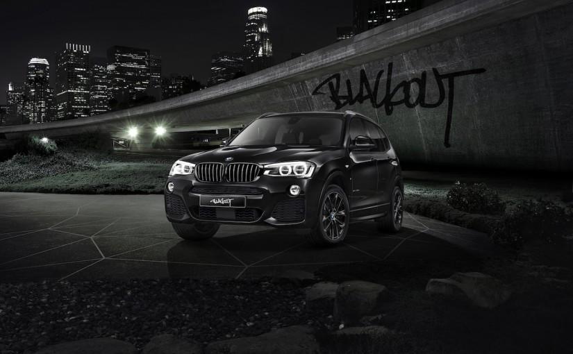 クルマ   BMW X3の特別限定車『ブラックアウト』が200台限定で登場