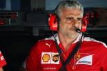 F1   今季未勝利のフェラーリが方針変更、今後2年間へ向け開発リソースを分割