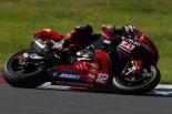 MotoGP | 鈴鹿8耐:公開合同テスト最終日、ヨシムラがワンツー
