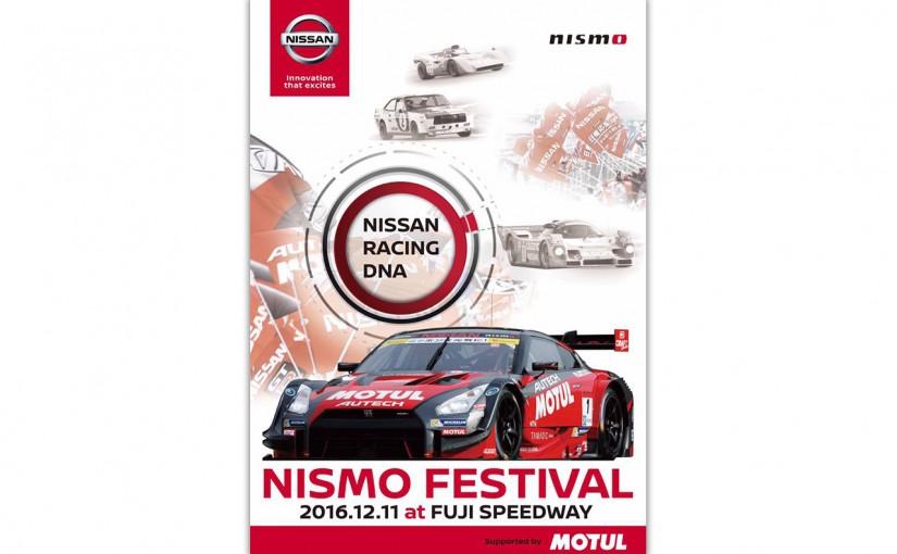 スーパーGT | 今年のニスモフェスティバルは12月11日。富士50周年にちなむ展示・走行も