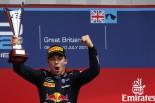 海外レース他 | 【順位結果】GP2第5戦イギリス決勝レース1
