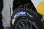 WRCに供給されているミシュラン製タイヤ