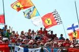 F1 | F1ハンガリーGP、TV放送&タイムスケジュール