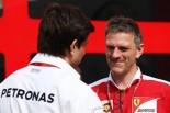 F1 | スパイからの手紙/マラネロの人事に動きあり、アリソンは離脱ではなく昇進か