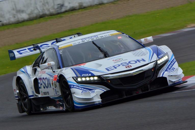 スーパーGT   Epson Nakajima Racing スーパーGT第4戦SUGO 予選レポート