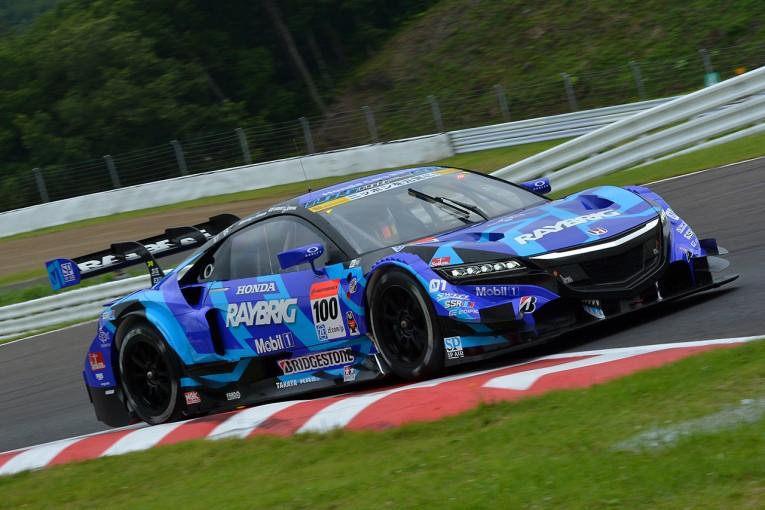 スーパーGT | SGT SUGO:GT500は昨年勝者RAYBRIGがトップ。14台が0.9秒にひしめく
