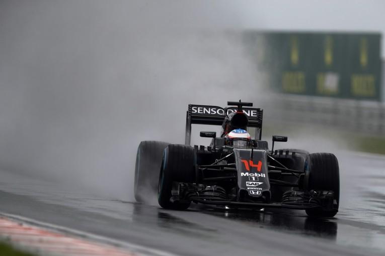 F1 | ホンダ「ドライバー、チーム、PU、シャシー…総力を結集し、初の両車Q3進出果たした」/ハンガリー土曜