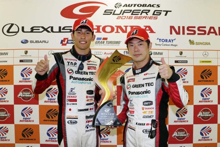 スーパーGT | GT300優勝の中山「流れを作るレースで優勝できたことは予想以上の結果」
