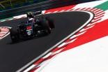 F1 | ホンダ「バトンのパワーユニットに問題は一切なし」/ハンガリー日曜