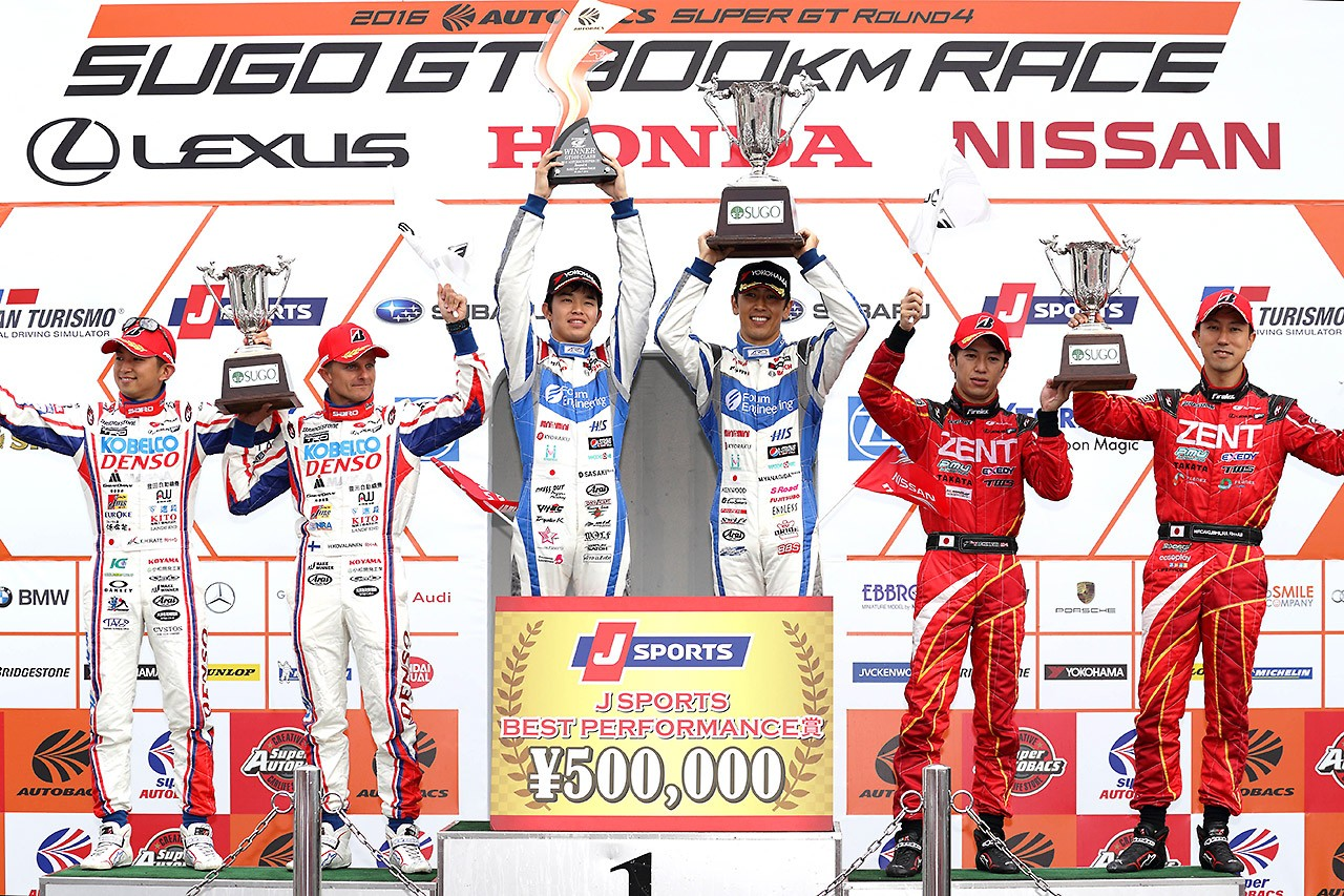 TOYOTA GAZOO Racing スーパーGT第4戦SUGO 決勝レポート