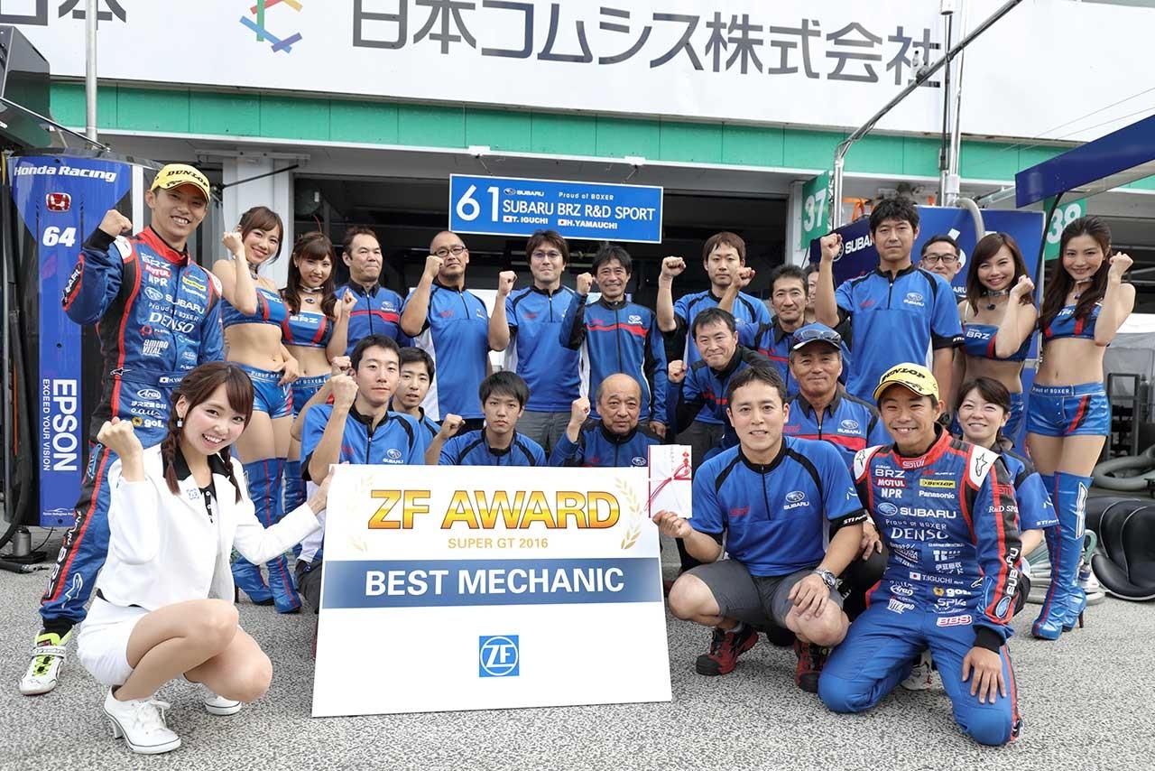 公式練習のクラッシュから復活。GT第4戦『ZF Award』はR&D SPORTが受賞
