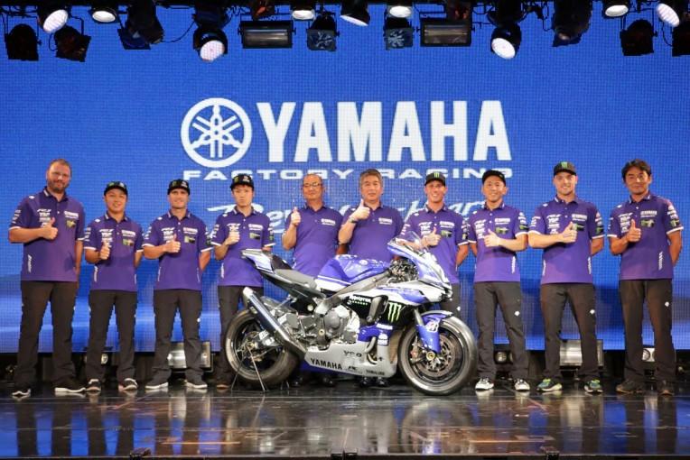 MotoGP | 鈴鹿8耐:ヤマハ、今年の最大の課題は「ポルにペナルティを受けさせないこと」