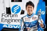 今季フォーラムエンジニアリング ADVAN GT-RでGT500クラスに参戦する柳田真孝