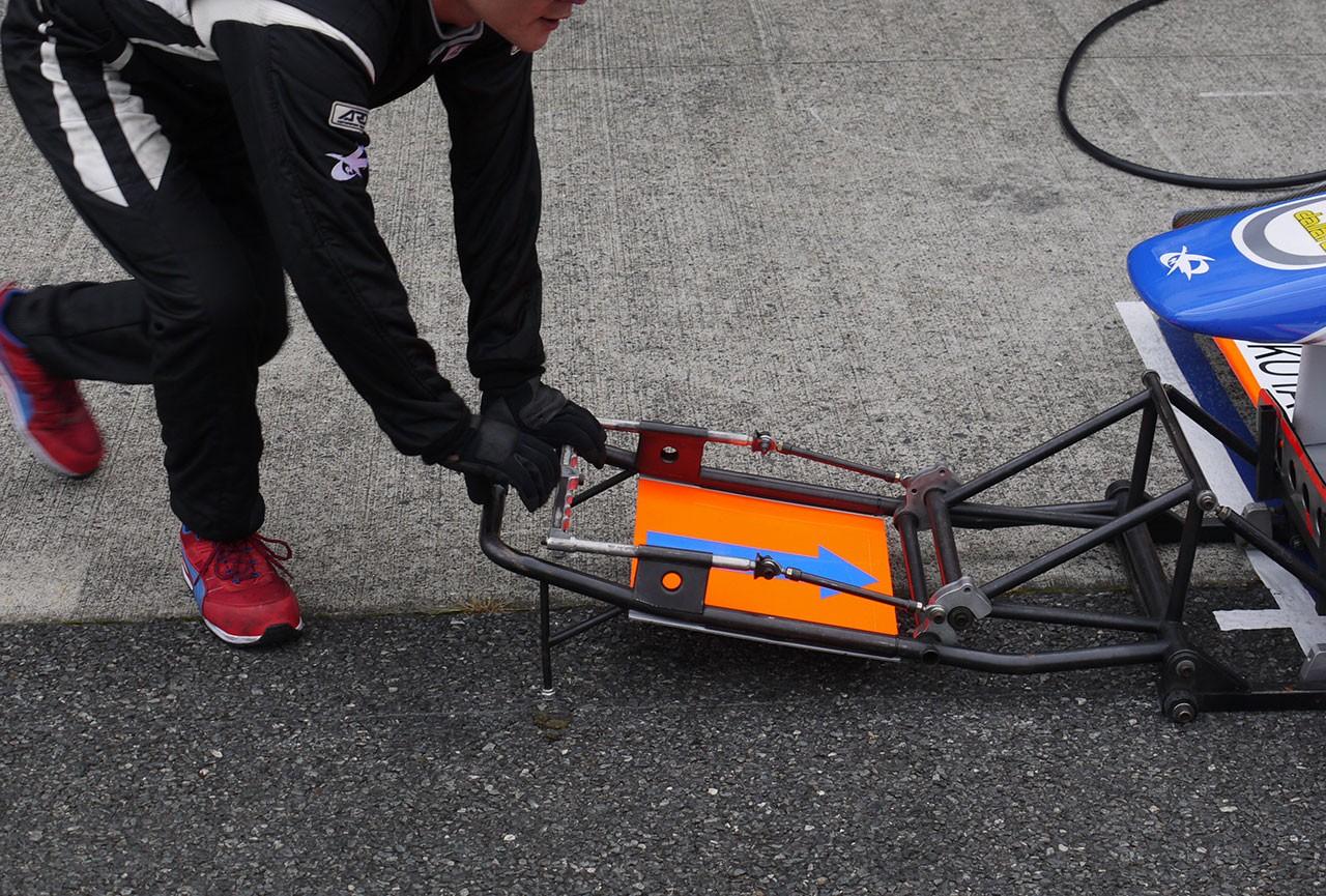 SF KONDO Racing