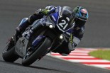 MotoGP | 【タイム結果】鈴鹿8時間耐久ロードレース フリー走行