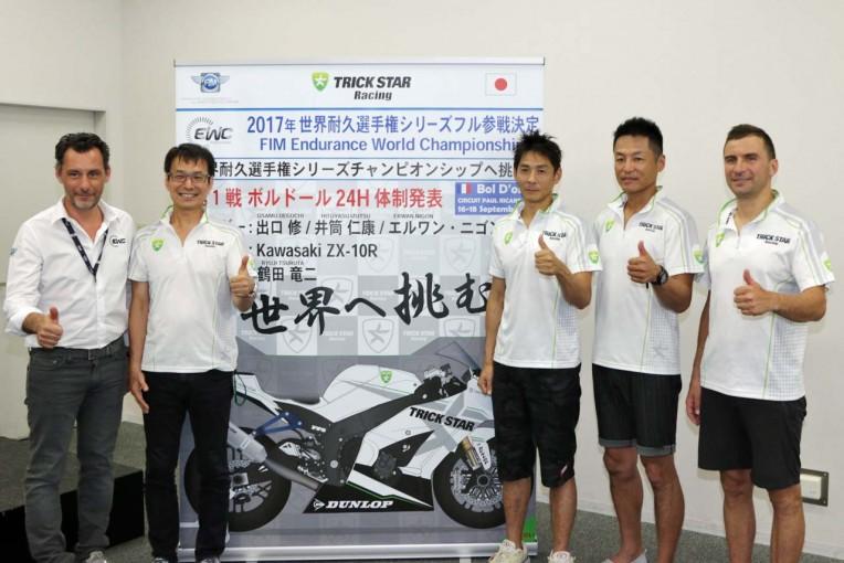 MotoGP   トリックスター、来季から世界耐久選手権にフル参戦。エヴァとコラボの可能性も