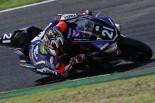 MotoGP | 鈴鹿8耐予選は昨年の覇者、YAMAHA FACTORY RACING TEAMがトップタイム