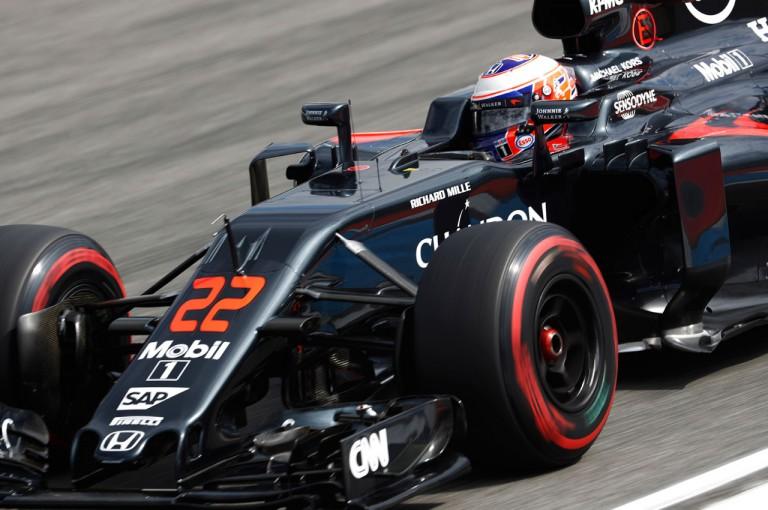 F1 | 【タイム結果】F1第12戦ドイツGP フリー走行2回目