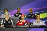 F1 | 会見ピックアップ:ドイツなのにロズベルグが呼ばれないのは「あの件」が原因!?