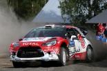 ラリー/WRC | WRCフィンランド:ミークが総合首位浮上。オジエ、今季初のコースアウト