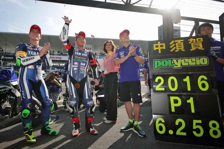 MotoGP   【順位結果】鈴鹿8時間耐久ロードレース TOP 10 TRIAL