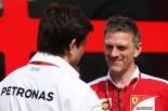 F1 | アリソン離脱はフェラーリにとって大きな痛手「彼の役割を受け継ぐのは難しい」