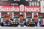 MotoGP | 鈴鹿8耐:TOP 10 TRIAL上位3チーム記者会見