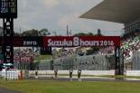 MotoGP | 【順位結果】鈴鹿8時間耐久ロードレース 決勝1時間後