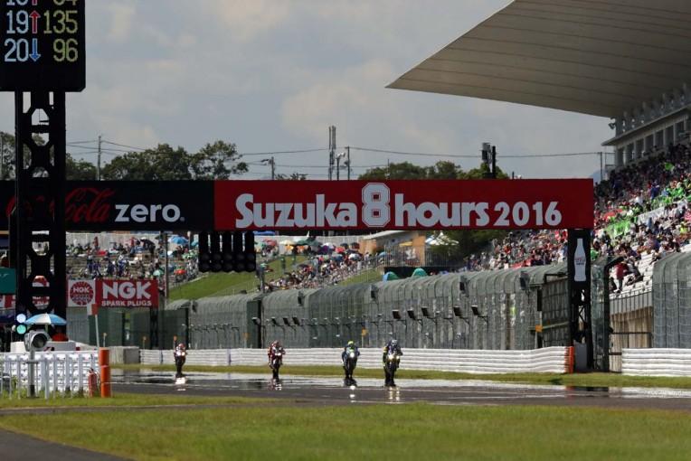 MotoGP   【順位結果】鈴鹿8時間耐久ロードレース 決勝1時間後