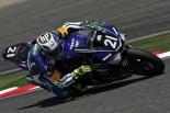 MotoGP | 鈴鹿8耐:決勝2時間経過 安定したペースでYAMAHA FACTORY RACING TEAMがレースをリード