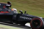 F1 | アロンソ「フェラーリに文句は言わない。Q3に進める速さがなかっただけ」:マクラーレン・ホンダ ドイツ土曜