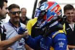 海外レース他 | 【順位結果】GP3第5戦ドイツ決勝レース2