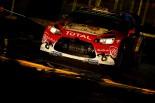 ラリー/WRC | 【順位結果】WRC第8戦フィンランド SS20後 暫定結果