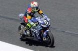 MotoGP | 鈴鹿8耐:表彰台候補のTSRが序盤でまさかの転倒
