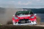 ラリー/WRC | 【順位結果】WRC第8戦フィンランド 暫定総合結果