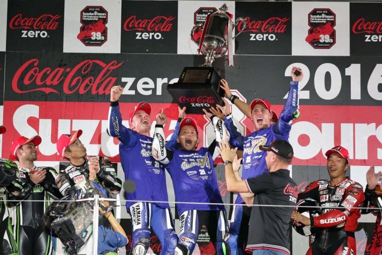MotoGP | 鈴鹿8耐:YAMAHA FACTORY RACING TEAMが2連覇、最多周回数記録を達成!